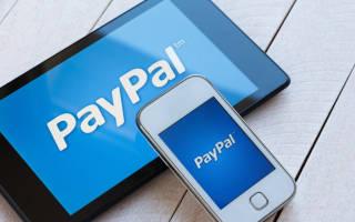 Как пополнить paypal с карты