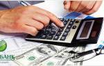 Как начисляются проценты на кредит в сбербанке