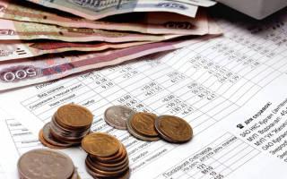 Где оплачивать коммунальные услуги без комиссии
