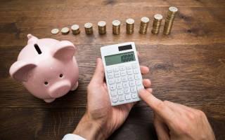 Сколько откладывать с зарплаты чтобы накопить