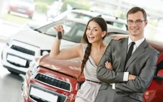 Как купить конфискат авто