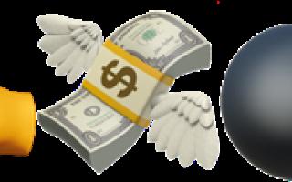 Кредит погашен досрочно как вернуть страховку