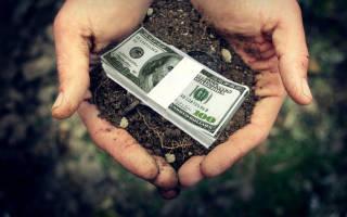 Какой налог на продажу земельного участка