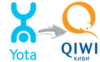 Как вывести деньги с yota на qiwi