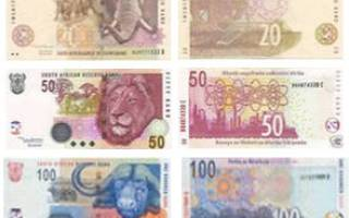 Zar валюта какой страны