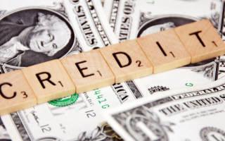 Как узнать кредитная машина или нет