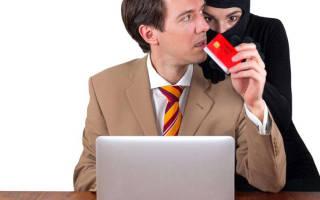 Что делать если тебя обманули на деньги