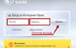 Как зарегистрироваться в русском стандарте онлайн