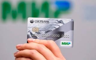 Как узнать пин код карты сбербанк