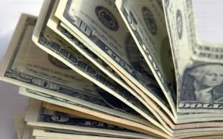 Как обозначается доллар сша