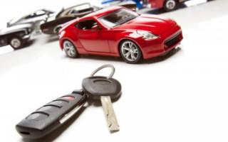 Как продать машину если она в кредите