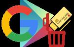 Как поменять способ оплаты в google play