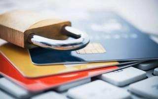 Что делать если заблокировали банковскую карту