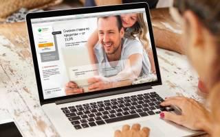 Как зарегистрироваться на сбербанк онлайн