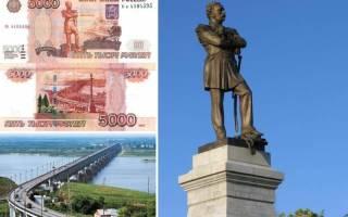 Что нарисовано на 5000 рублей