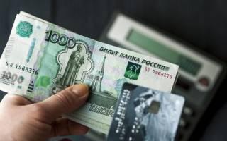Как закинуть деньги на карту сбербанк
