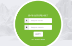 Как оплатить зеленую точку через сбербанк онлайн