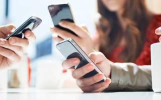 Как отключить лимит на мегафоне на телефоне