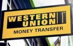 Как переводить деньги