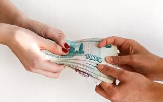 Почему деньги нельзя давать в руки