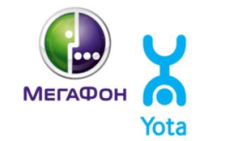 Как с мегафона перевести деньги на yota