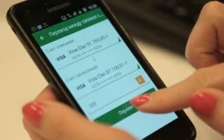 Как перевести деньги по смс сбербанк