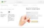 Как открыть валютный счет в сбербанк онлайн