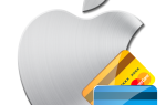 Как отвязать карточку от apple id