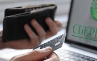 Как узнать поступили ли деньги на счет