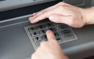 Как восстановить пароль карты сбербанка