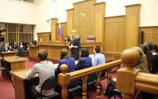 Как узнать кто судья по делу