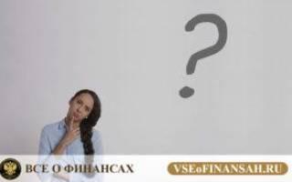 Как получить страховку по кредиту