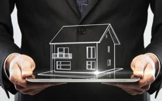 Какой процент берет риэлтор за продажу квартиры