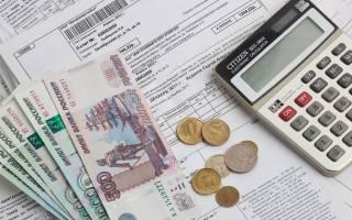Как узнать задолженность по коммуналке