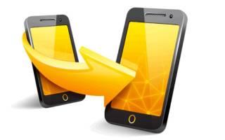 Как перекинуть деньги с мотива на мегафон