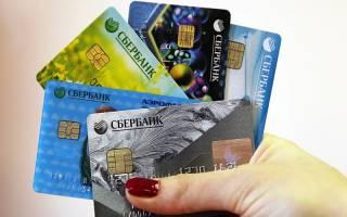 Как продлить карточку сбербанка
