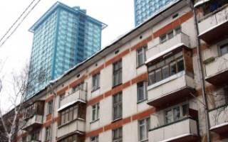 Как купить вторичное жилье в ипотеку