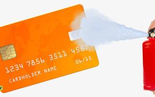 Как погасить карту кредитную
