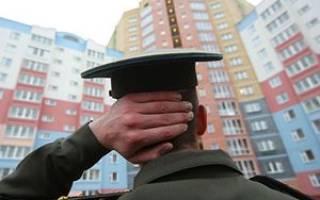 Кому дается военная ипотека