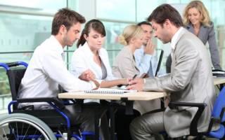 Где взять кредит пенсионеру по инвалидности
