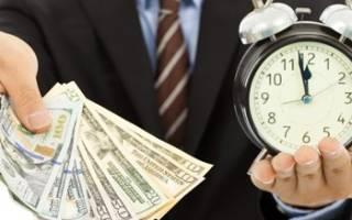 Что сделать чтобы долг отдали