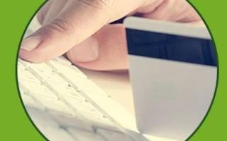 Как разблокировать карточку приватбанка