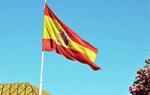 Как открыть счет в испанском банке
