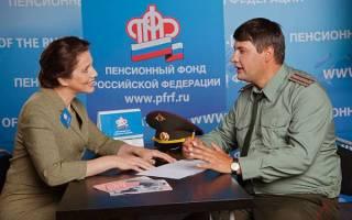 Какие льготы военным пенсионерам положены в россии