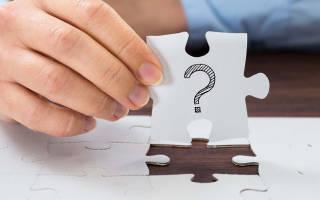 Что значит предоставление транша в альфа банке