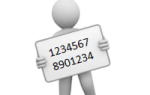 Как узнать номер счёта в яндекс деньги