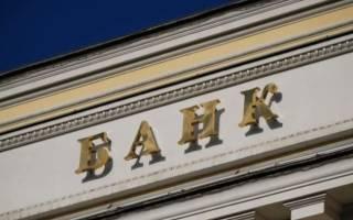 Куда написать жалобу на банк