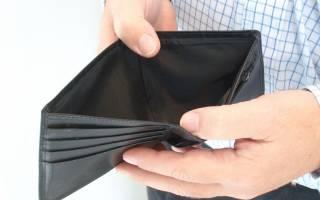 Не могу платить кредиты что делать