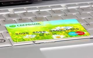 Почему в сбербанке онлайн не отображается карта