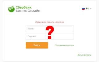 Как разблокировать сбербанк онлайн самостоятельно